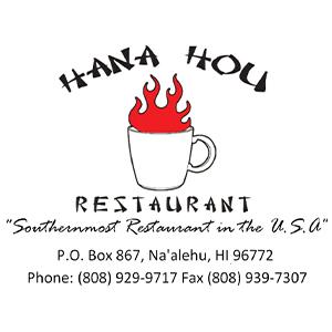 Hana Hou Logo