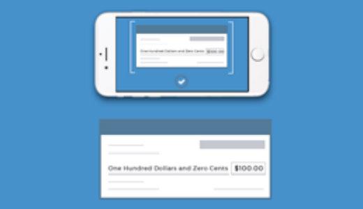 Mobiel Deposit Capture