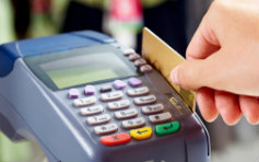Platinum Visa