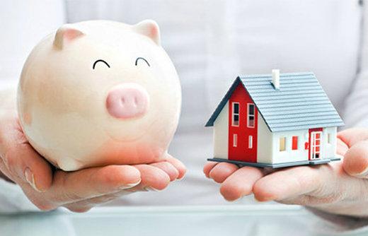 (RD) Home Loans Center